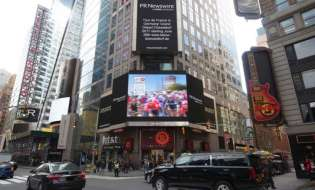 Grand Départ Düsseldorf 2017 am New Yorker Times Square / Werbung für den Start der Tour de France (FOTO)