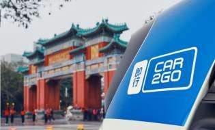 "Ein Jahr ""JiXing"": car2go etabliert flexibles Carsharing in China (FOTO)"